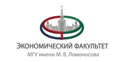 Онлайн курсы Экономического факультета МГУ